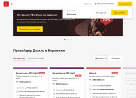 voronezh.domru.ru