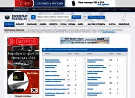 voronezh.energoportal.ru