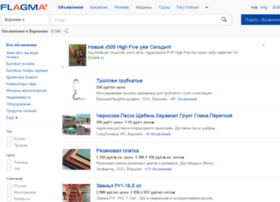 voronezh.flagma.ru