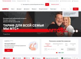 voronezh.mts.ru