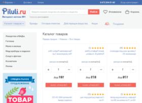 voronezh.piluli.ru