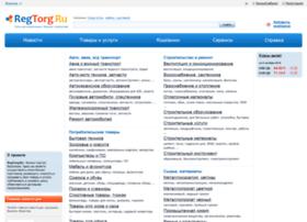 voronezh.regtorg.ru