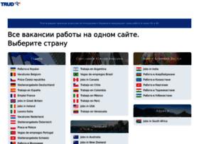 voronezh.trud.com