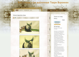voroniha.blogspot.ru