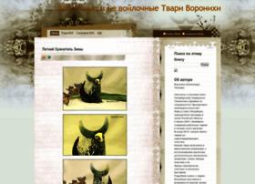 voroniha.blogspot.ru