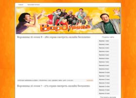voroniny.ucoz.com