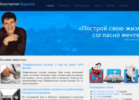 voronovkonstantin.ru
