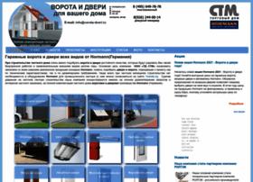 vorota-dveri.ru