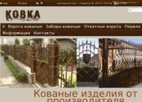 vorota.brama.rv.ua