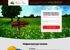 vorsinlug.ru
