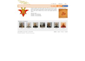 vortiouscustomaccessories.ecrater.com