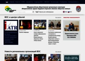 vos.org.ru