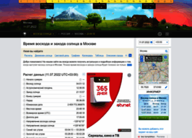 voshod-solnca.ru