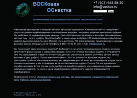 voskos.ru