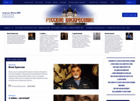 voskres.ru