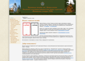 voskresenskoe-hram.ru