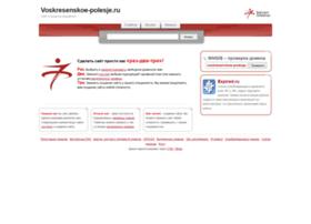 voskresenskoe-polesje.ru