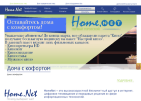 vosnet.ru