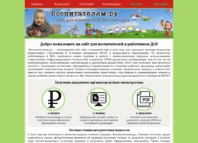 vospitateljam.ru