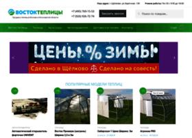 vostok-teplitsa.ru