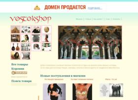 vostokshop.ru