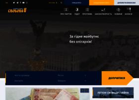 vosvoboda.info
