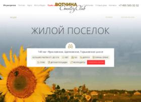 votchina.ru