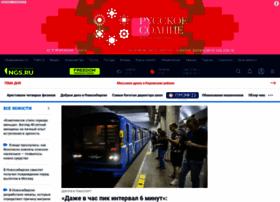 vote.ngs.ru
