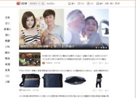 vote.weibo.com