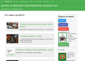 vothouse.ru