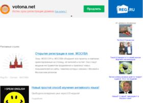 votona.net