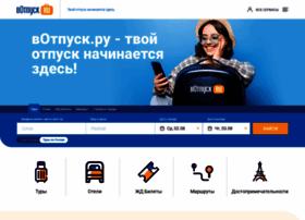 votpusk.ru