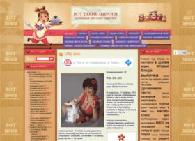 vottakiepirogi.ru
