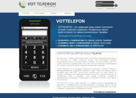 vottelefon.ru