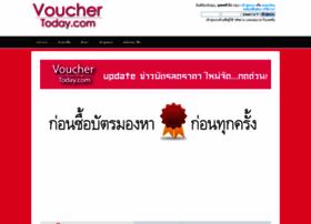 vouchertoday.com