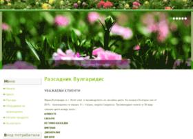 voulgaridis-plants.com