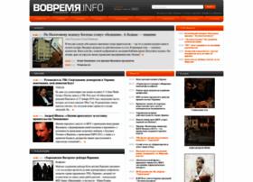 vovremya.info