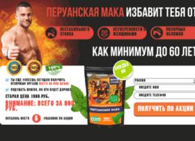 vovvolkov.ru