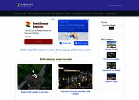voweb.net