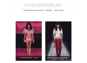 voxfashion.ru
