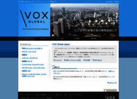 voxglobal.co.jp