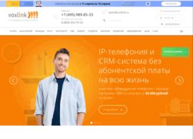 voxlink.ru