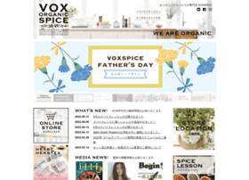 voxspice.jp