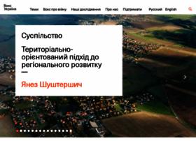 voxukraine.org