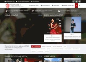 voxxter.ru