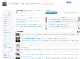 voxy.jp