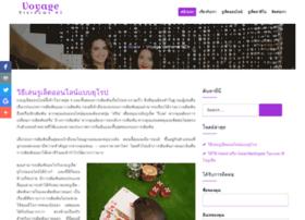 voyagevietnamanz.com