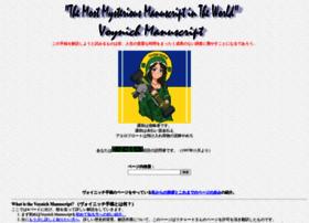 voynich.com