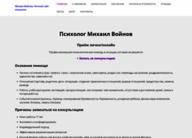 voynov.org