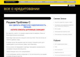 vozmicredit24.ru